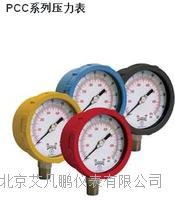 PCC系列 PCC