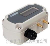 261c HVAC专用微差压传感器 261c HVAC专用微差压传感器