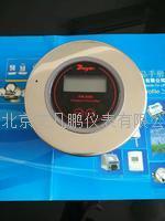 DM-2000系列 数显微差压变送器  DM-2000