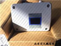 北京艾凡鹏 质优价廉  皮托管风速传感器[W410A3] W410A3