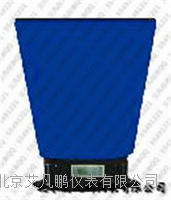 北京艾凡 现货供应 VF01C 套帽式风量罩 VF01C