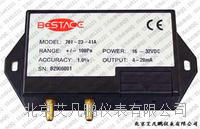 北京艾凡鹏 BESTACE 761系列微差压变送器