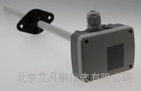 北京IVAN 皮托管风速传感器[W410A3]