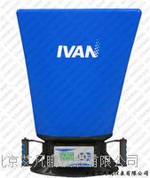 HVAC系统测风用 AF-01电子风量罩 AF-01