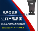 管道漏风测量仪北京大量现货AF60 AF610