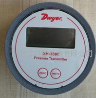 美国Dwyer德威尔DM2000系列数显差压变送器/压差计/压差表 DM2000
