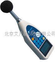 日本加野MODEL 4431积分式噪音计 4431