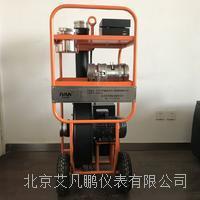 中电二专用  正负压管道鉴定系统 Af6900