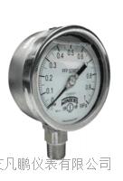 文特斯原厂进口 PFP罩圈可取式压力表 PFP