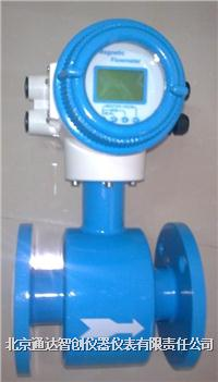 TC-EMF-D电池供电型智能电磁流量计