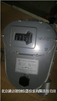 TC-UZG101-Y远传型浮子钢带液位计