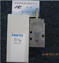MFH-5-1/8 9982 电磁阀 现货 MFH-5-1/8 9982