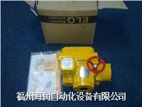EL-O-MATIC 電動執行機構  ELQ-100 Q-MOD Q-STM ELQ-100 Q-MOD Q-STM