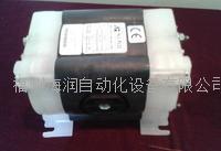 RDD-025B 氣動隔膜泵 All-Flo RDD-025B 氣動隔膜泵 All-Flo
