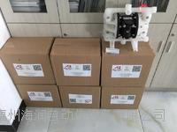 AE-05 气动隔膜泵 All-Flo AE-05 气动隔膜泵 All-Flo
