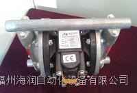 PT-05 气动隔膜泵 All-Flo PT-05 气动隔膜泵 All-Flo