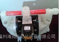 PV-05 气动隔膜泵 All-Flo PV-05 气动隔膜泵 All-Flo
