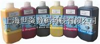 热升华墨水 分散性染料墨水