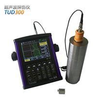 TUD300数字超声波探伤仪 TUD300