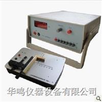 多量程高精度数字磁通计 H701