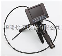 红外线光纤内窥镜 HMV-SUPER