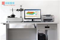 FE-2100R型手动表磁分布测量装置 FE-2100R