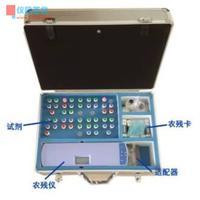 食品安全检测箱(15项目) HM015