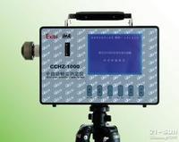全自动型防爆测尘仪(高配) CCHZ-1000