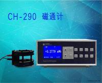 CH-290高精度磁通计/高斯计 CH-290