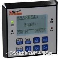 剩余电流式电气火灾监控探测器 剩余电流火灾报警装置 ARCM500-J32
