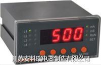 剩余电流电气火灾监控探器 电气火灾监控单元 ARCM200-J4