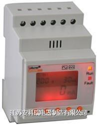漏电火灾探测器ARCM300-J4 漏电火灾探测器ARCM300-J4