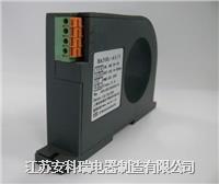 工业用电流传感器BA50-AI/I(V)-T 测量交流电流 传感器