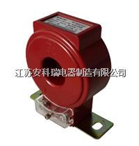 安科瑞供应AKH-0.66/J系列计量型电流互感器 AKH-0.66/J