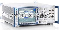 安科瑞提供射频辐射电磁场辐射抗扰度实验 权威实验室 提供权威测试报告