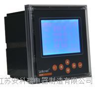 交流充电站电能质量监测装置/充电电能计量数显表 ACR330ELH