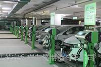 Acrel电动汽车附属专用交直流充电桩计量及监控解决方案  Acrel