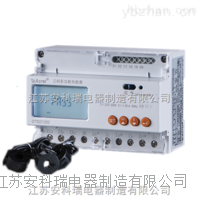 DTSD1352-CT外置互感器导轨式多功能电表/改造专用