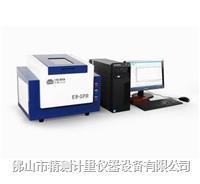 貴金屬分析儀 E8-PMA