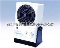 SIMCO 除静电离子风机 直流离子风机