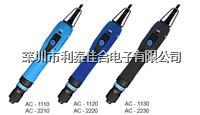 AC-1155台湾技友CONOS直插式自动电动起子 AC-1155