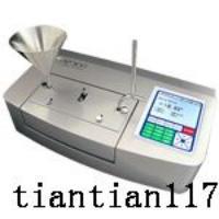 自动旋光仪AP-300制糖业适用的特殊配置