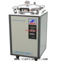 LDZX-50FB/50立升不锈钢立式灭菌器(翻盖型)/chinainsa
