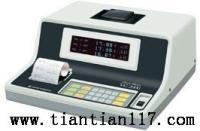 VG2000 数字式变角光泽度测试仪