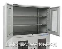 2%RH线路板晶振除湿防潮柜进口防潮柜