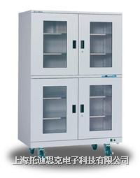 HEAP洁净型高品质干燥柜进口防潮柜