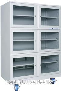 0%日本進口電子除濕存儲櫃進口防潮櫃