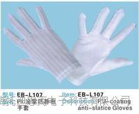 防静电产品手套