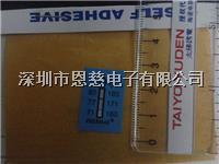 代理英国THERMAX温度纸 3格微型温度纸3格系列 监控温度变色试纸