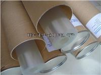 SDI麦拉膜、平面麦拉膜、凸凹麦拉膜